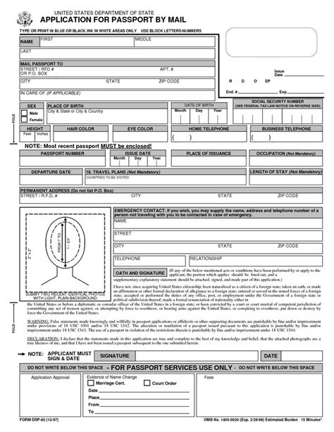 us post office application form 25 best ideas about passport application form on