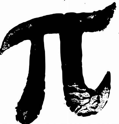 Pi Transparent Symbol Grunge Onlygfx Px 1901