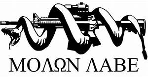 Come and Take It Snake AR 15 Sig Die Cut Decal Sticker Car