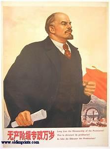 Lenin Propaganda Quotes. QuotesGram