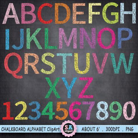 chalkboard alphabet clipart chalkboard alphabet