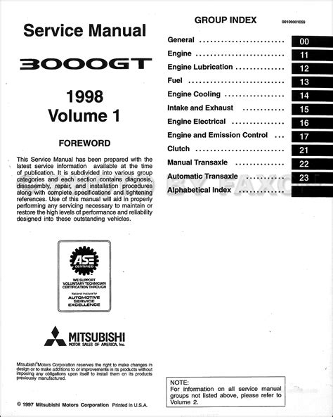 free car repair manuals 1998 mitsubishi gto spare parts catalogs 1998 mitsubishi 3000gt original repair shop manual set