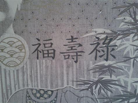 papier peint uni grande largeur 224 lorient devis travaux