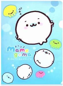 Mamegoma Seal   www.imgkid.com - The Image Kid Has It!