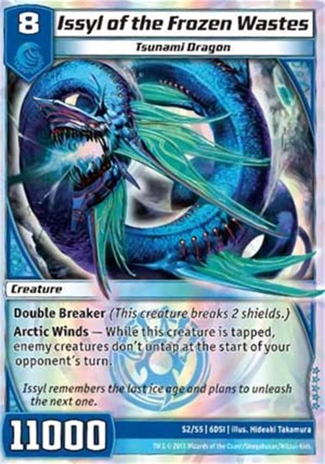 pojos duel masters tips strategies news price guide