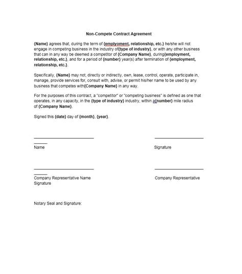 compete agreement template contract template