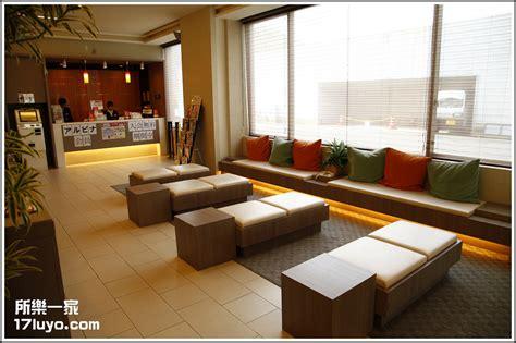 [日本高山|住宿] Spa Hotel Alpina 飛驒高山溫泉飯店,jr高山站5分鐘路程,時尚設計露天風呂與優質早餐