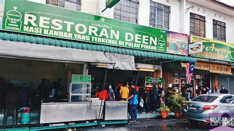 Budak Letrik Jalan Makan Jalan Makan Penang  Nak Makan