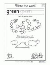 kindergarten preschool math worksheets color  pattern