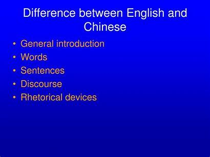 Chinese English Between Difference Ppt Presentation Powerpoint