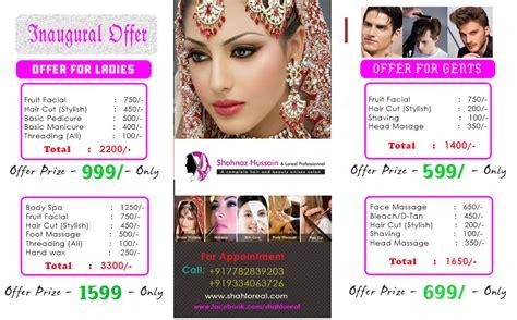 bridal makeup artists  patna  poonam