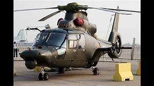 Ghana Air Force Receives Chinese-made Helicopters