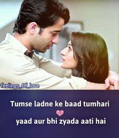 shayariii shayariii pinterest  urdu poetry ideas
