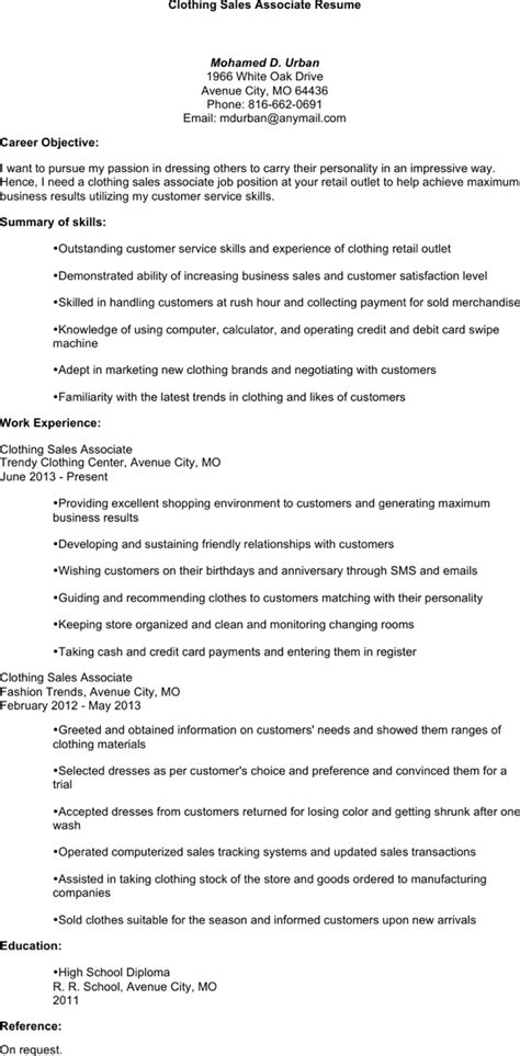100 clothing retail sales associate resume