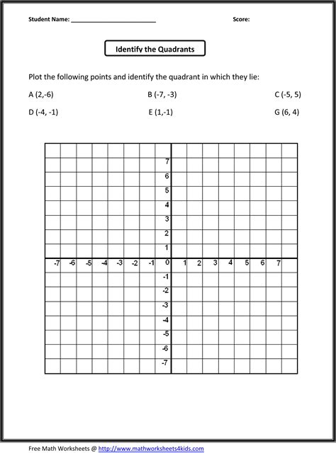 Christmas Multiplication Worksheets 5th Grade  Christmas Math Worksheets Harder Maths