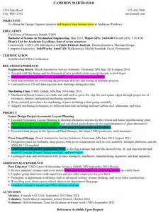 Greatest Strengths On Resume by Best Essay Writer Site