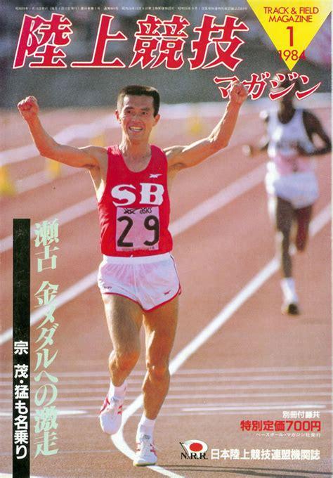 Seko-San