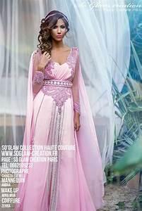Les 25 meilleures idees de la categorie robe soiree for Robe de mariage orientale