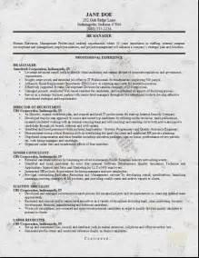 resumes posting anuvrat info