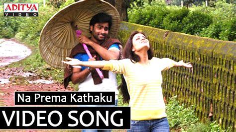 Na Prema Kathaku Full Video Song || Solo Movie Full Video