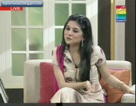 sanam bra visible baloch pakistani television