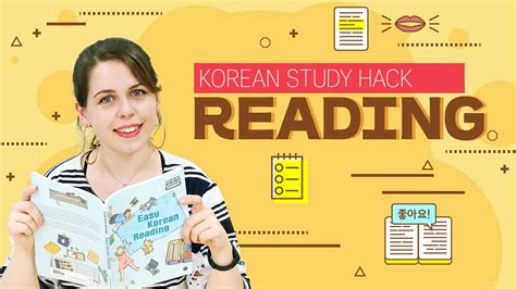 How To Improve Your Korean Through Reading (korean Study Hack) Youtube