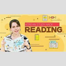 How To Improve Your Korean Through Reading (korean Study Hack) Youtube
