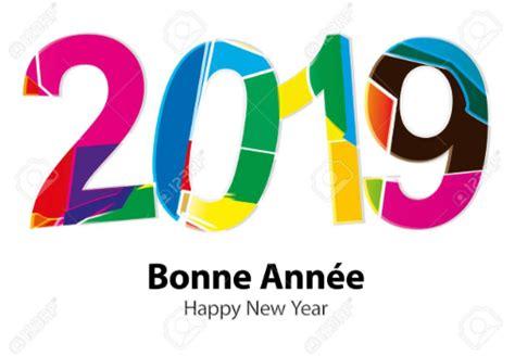 صور 2019 صور عبارات السنة الجديدة 2019 صور بمناسبة راس