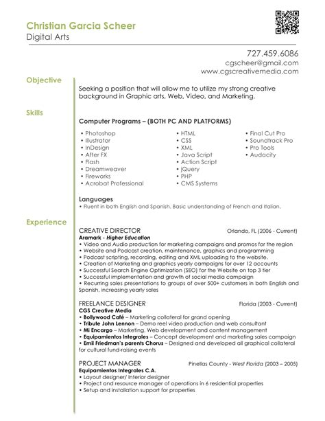 sle design resume objectives