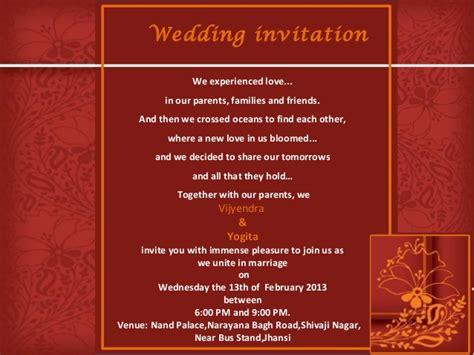 Wedding Invitation Vijyendra & Yogita 13-feb-2013