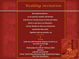 hindu marriage invitation quotes in english for friends With marriage quotes for wedding invitations hindu
