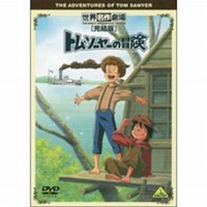 The Adventures of Tom Sawyer | Anime Characters