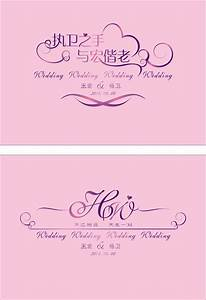 free wedding invitation logos chatterzoom With wedding invitation cards logos