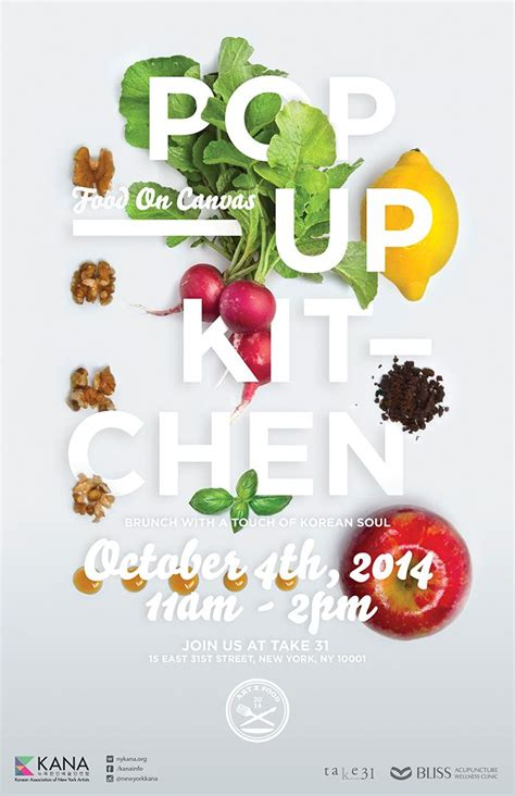 poster cuisine 25 best ideas about food poster design on