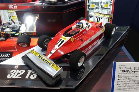 3.2mm) and longitudinal battery position. Tamiya Ferrari 312T3 (F104W Chassis) at the Tokyo Hobby Show 2018 - Hobbymedia