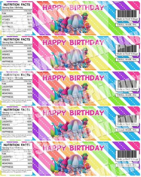 trolls birthday party printables twistin twirlin tutus