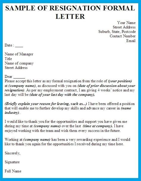 pin  template  template resignation letter