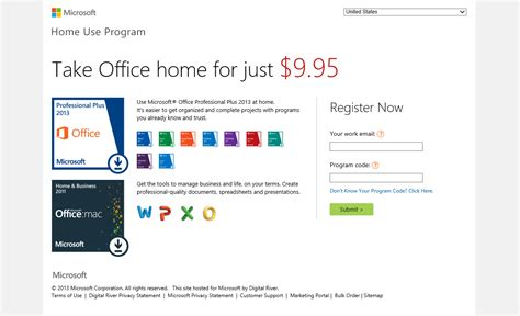 Office 2013 已加入家庭使用计划(hup)