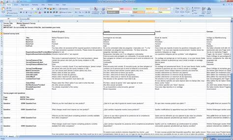 excel survey excel survey template template business