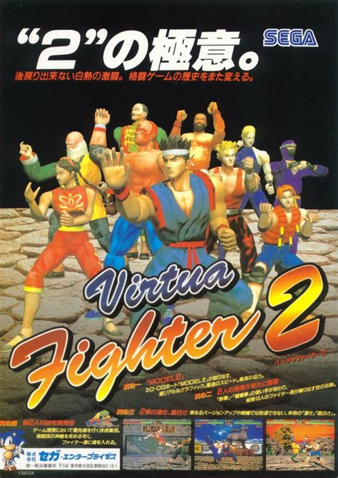 virtua fighter   tfg review
