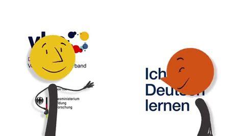 Imagefilm »ich Will Deutsch Lernen«  Version 2 Youtube