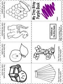 math practice purple