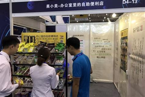 Chinese Unmanned Convenience Store Supplier