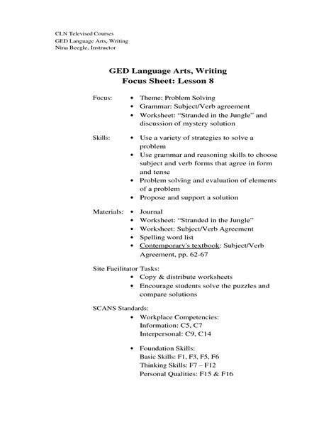19 best images of ged language arts writing worksheets
