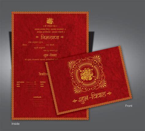 lovindesign vivah card