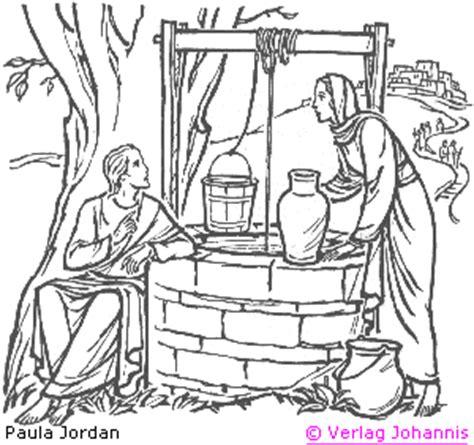 lesung   nach trinitatis