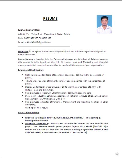 resume sample post graduate  master  personnel