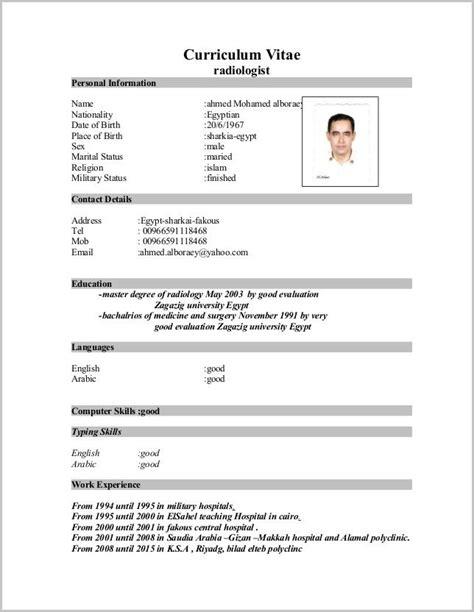 Basic Cv by Best 25 Basic Resume Exles Ideas On