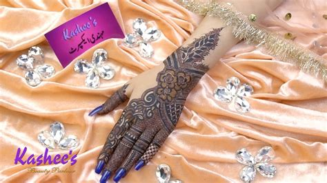 The kashee's mehndi artistry is the mixture of contrary kashee's mehndi is not only for the bride's but also for teenager girls. Kashee's Signature Mehndi - YouTube