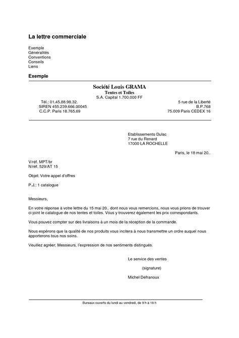 modele de lettre de demande de promotion interne exemple de lettre commercial lettre de motivation